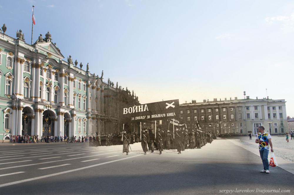 16.Санкт-Петербург 1917-2014. Дворцовая площадь.
