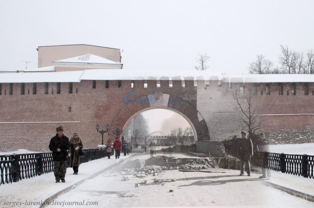 002.Великий Новгород 1941-2015 Взорванный мост через ров