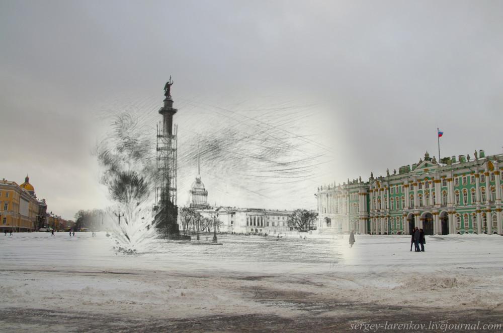 Ленинград 1941-Санкт-Петербург 2015 Дворцовая площадь взрыв Николай Павлов