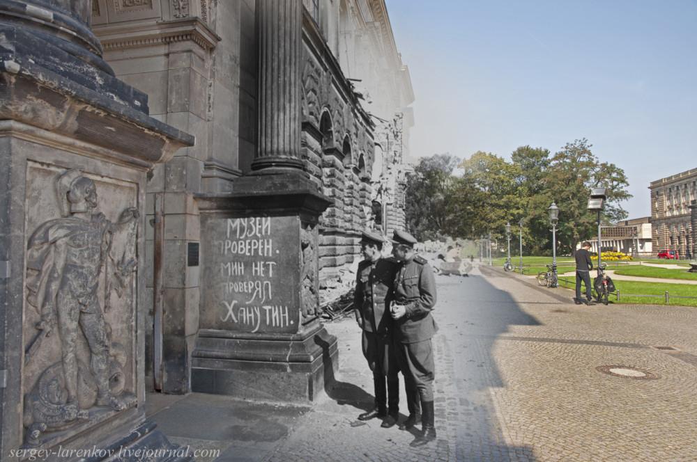 012.Дрезден 1945-2014 Надпись на стене Дрезденской картинной галереи Zwinger