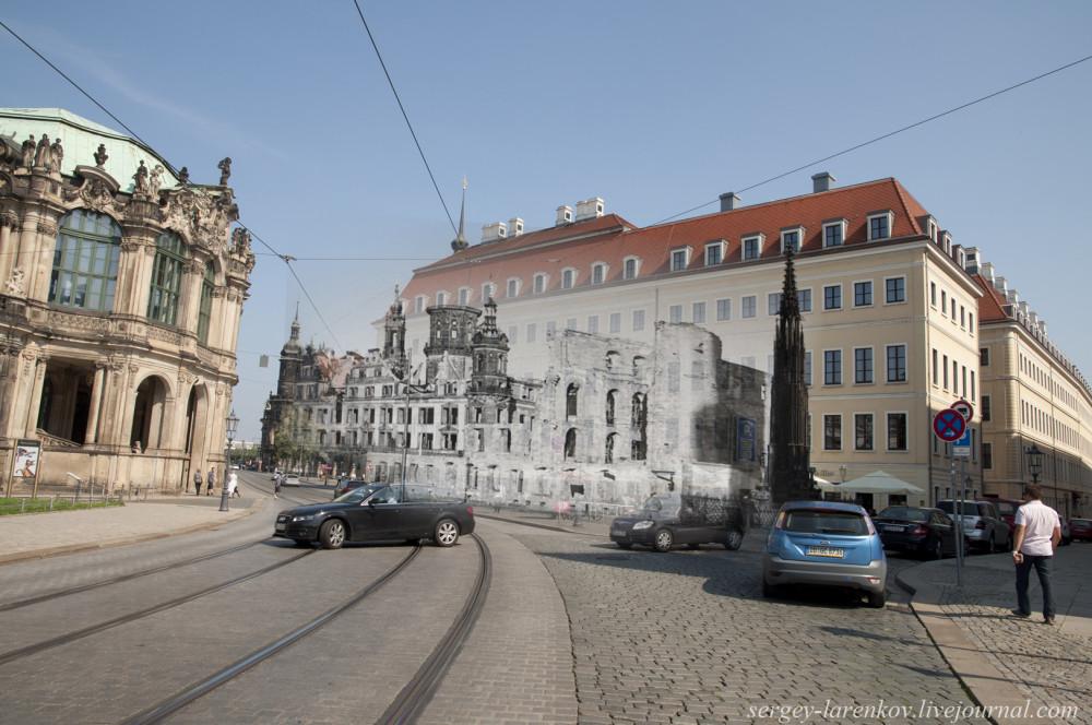 014.Дрезден 1945-2014 Холерный фонтан Cholerabrunnen