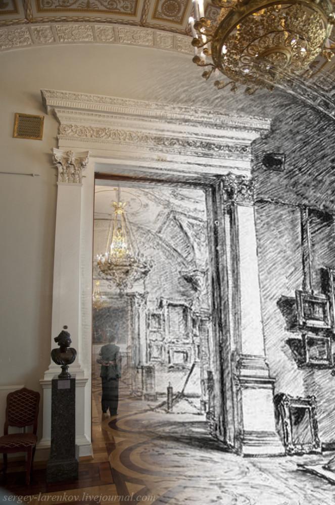 316.Ленинград 1941-Санкт-Петербург 2015 Эрмитаж Зал искусства Франции XVIII века(Зал 285)