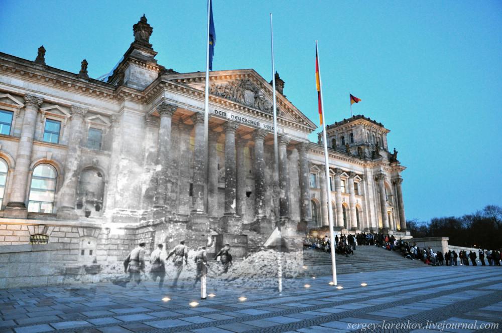 007.Берлин 1945-2010 Штурм Рейхстага.jpg