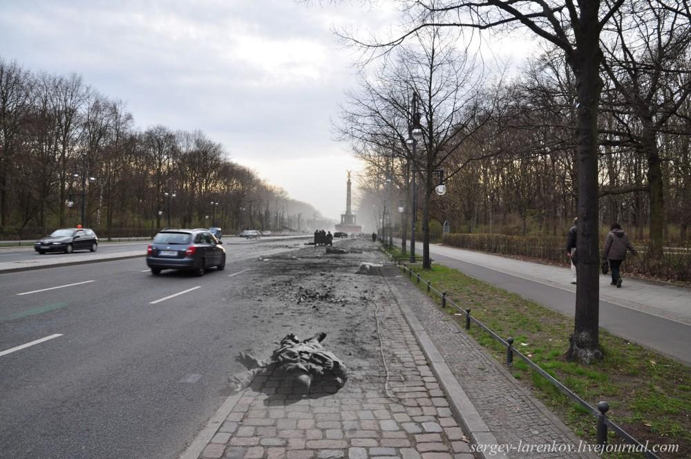 013.Берлин 1945-2010 Улица 17 июня.jpg