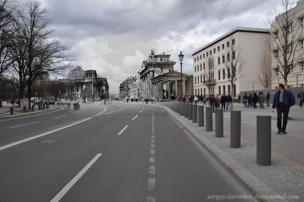 015.Берлин 1945-2010 Бранденбургские ворота.jpg