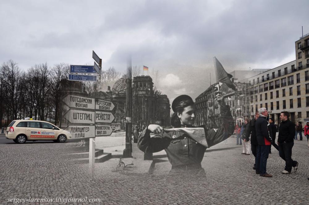 041.Берлин 1945-2010 Регулировщица у Рейхстага.jpg