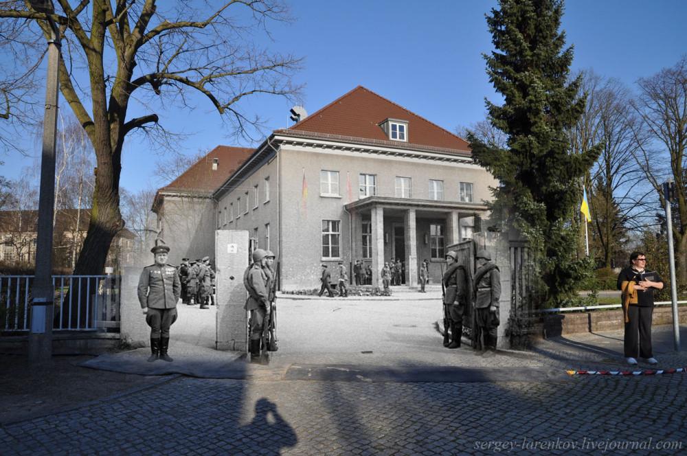 051.Берлин 1945-2010 Карлхорст, здание, где была подписана капитуляция фашистской Германии.jpg