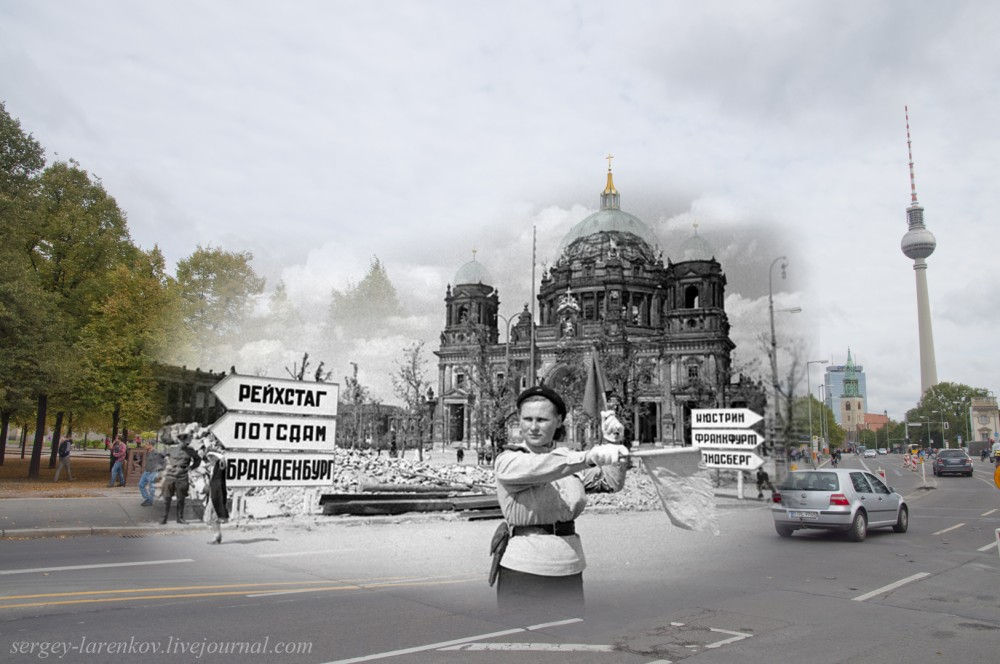 055.Берлин 1945-2014 Регулировщица у Берлинского Собора.jpg