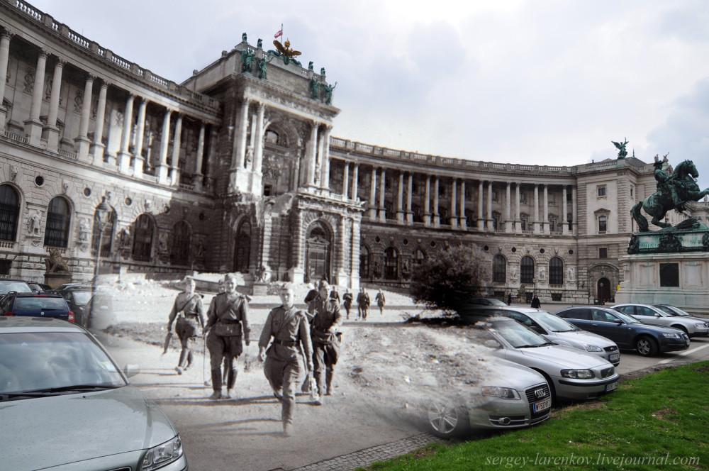 018.Вена 1945-2010 Советские солдаты у  королевского дворца Хофбург.jpg
