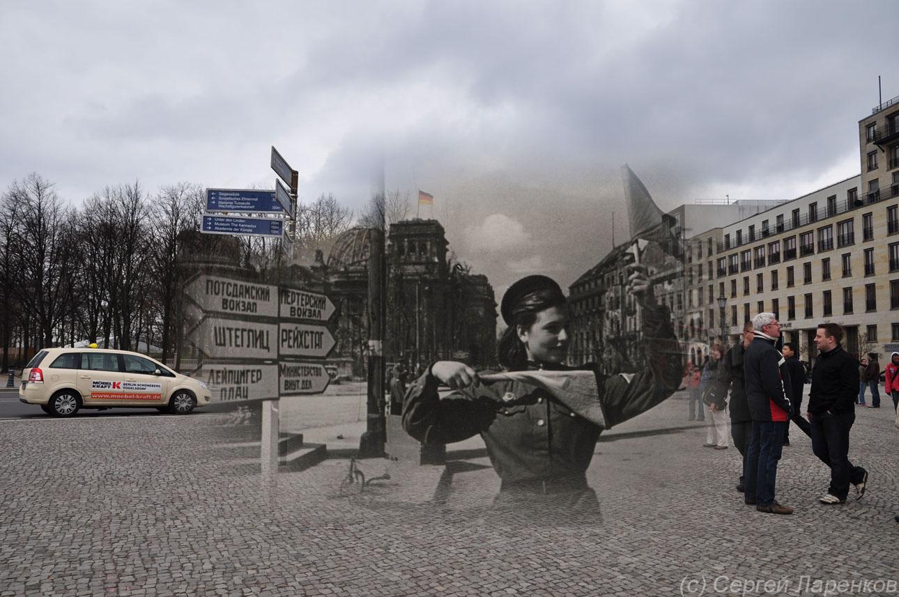 Регулировщица на площади у Бранденбургских ворот.