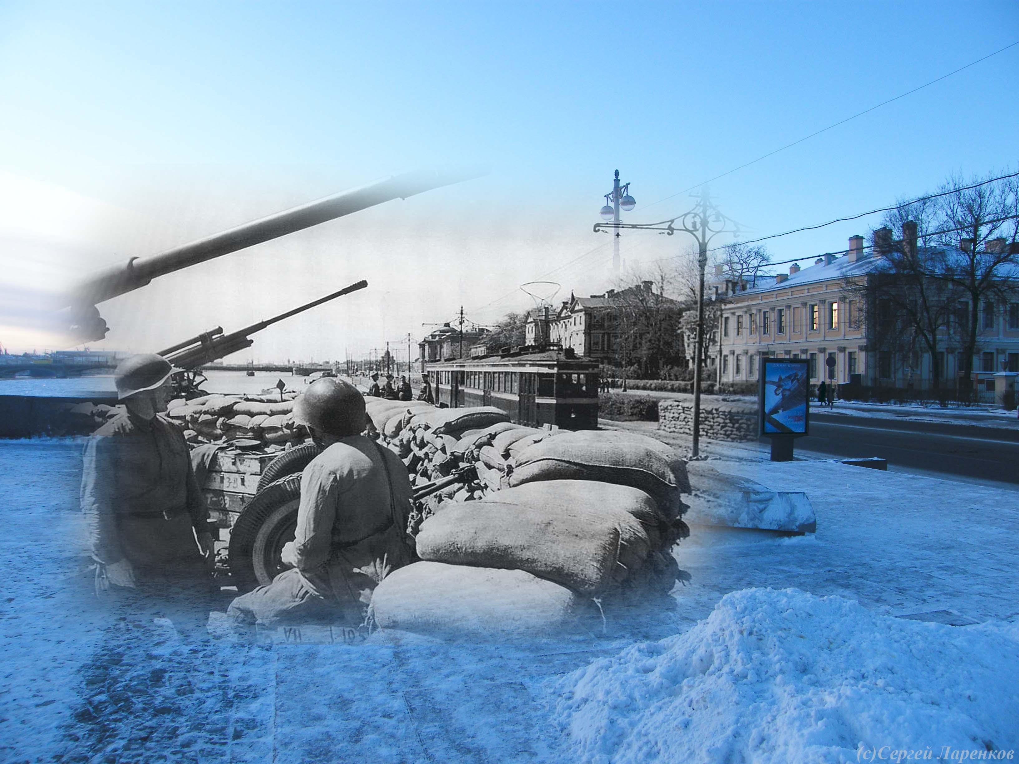 Fotos de la Segunda Guerra Mundial - Ayer y Hoy [MegaPost]
