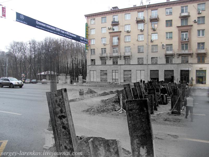 Оборона Москвы, 1941/2009. Ленинский, 28. Противотанковые надолбы. Defense of Moscow.1941/2009. Anti-tank obstacles.