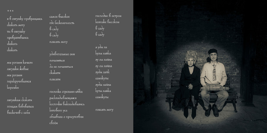 booklet12