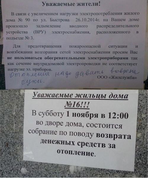 """Террористы убеждают местное население, что их дома отапливает Россия. Это лживые слухи, - глава """"Нафтогаза"""" - Цензор.НЕТ 5170"""