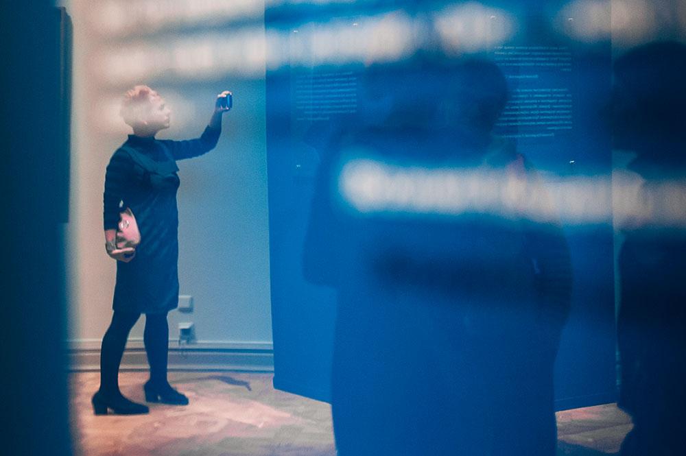 На выставке Кандинского