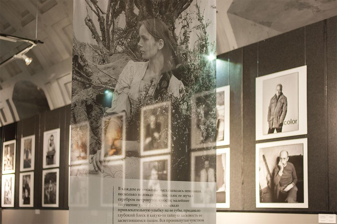 выставка фотографа Валерия Плотникова