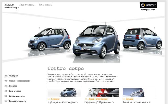 smart-cars.ru
