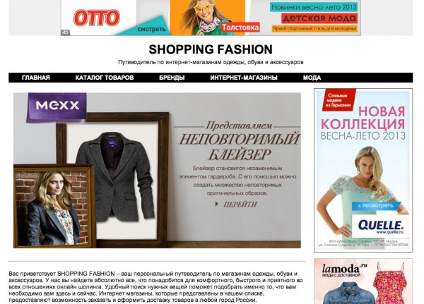 shoppingfashion.ru