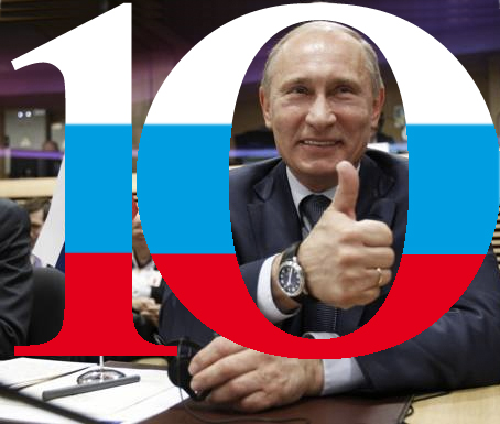 Путин десяточка