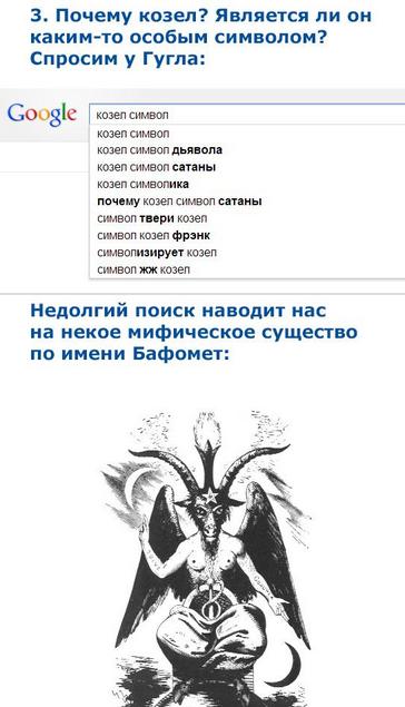 2014-10-14_164803