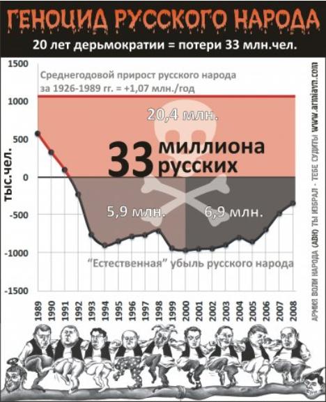 2013-10-29_192519