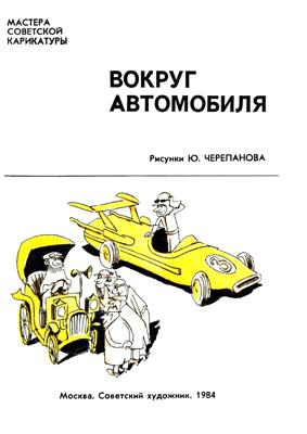 cherepanov-obl