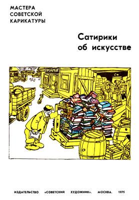 iskusstvo_msk-obl