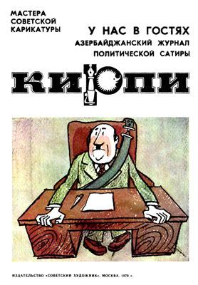 kirpi_msk-obl
