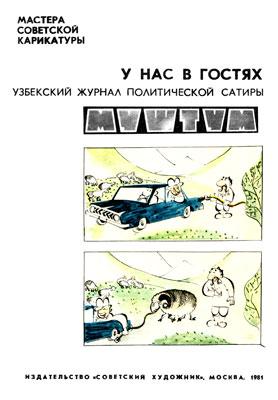 mushtum_msk-obl