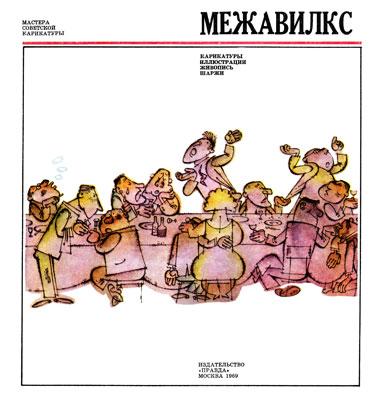 mezavilks_pdf-obl