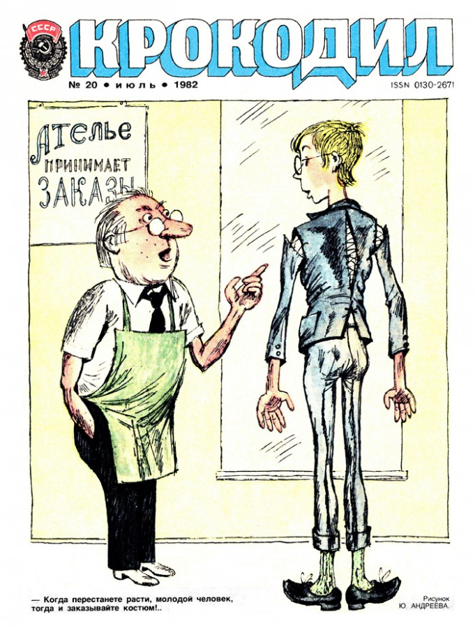 andreev_oblogka