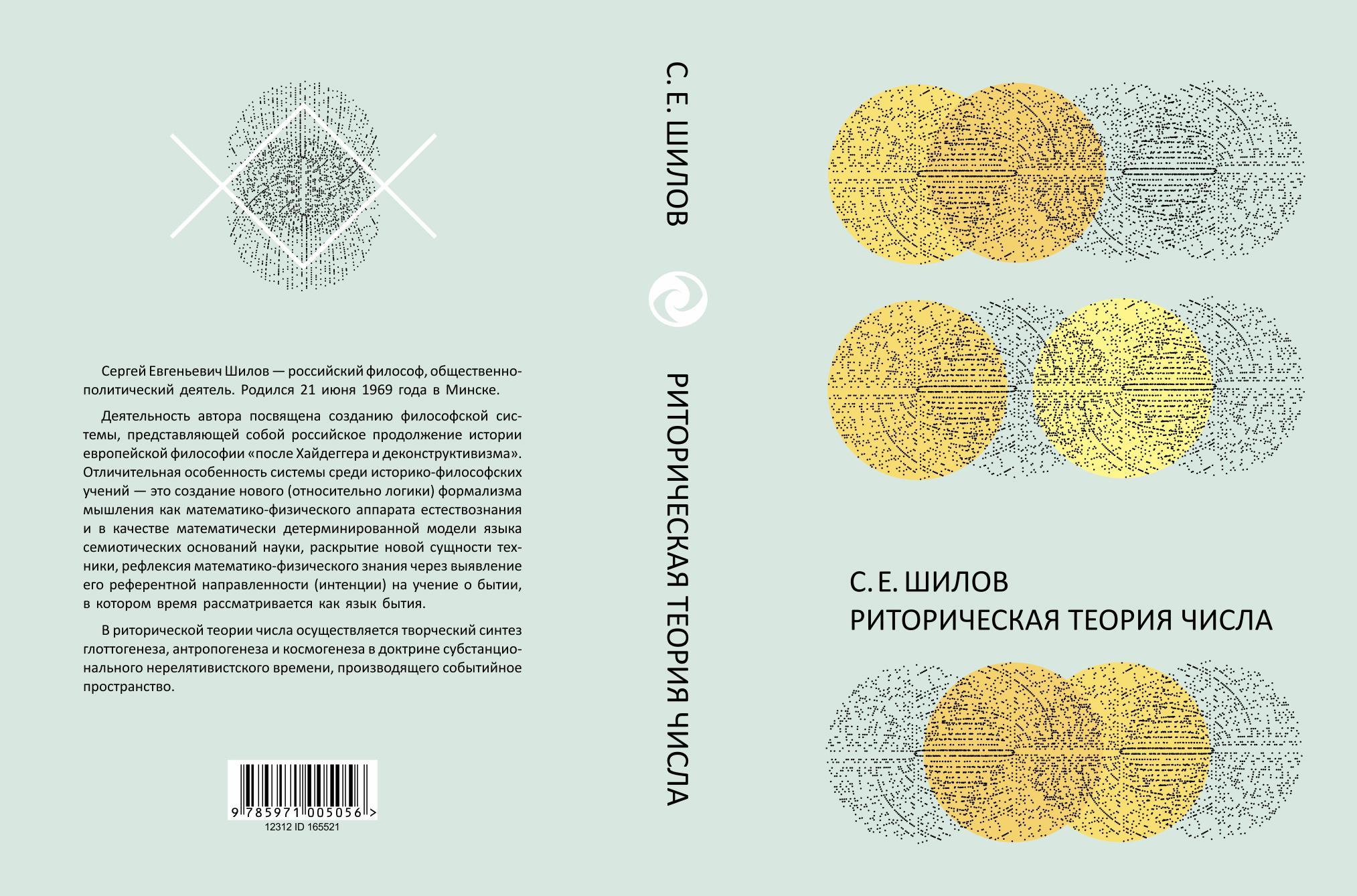 12312-oblozhka-v2