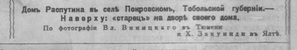 Закуниди-2