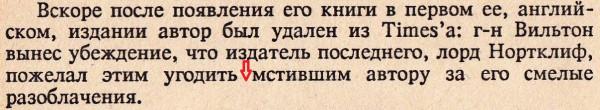 Царь Николай II - Страница 6 3942418_600