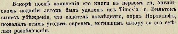 Царь Николай II - Страница 6 3942784_600