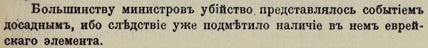 Царь Николай II - Страница 6 3944249_600