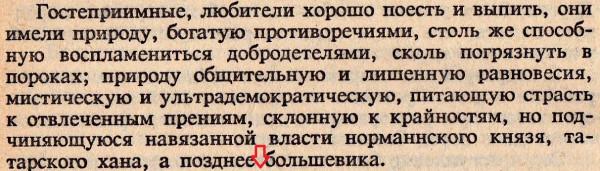 Царь Николай II - Страница 6 3945201_600