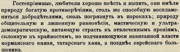 Царь Николай II - Страница 6 3945227_600