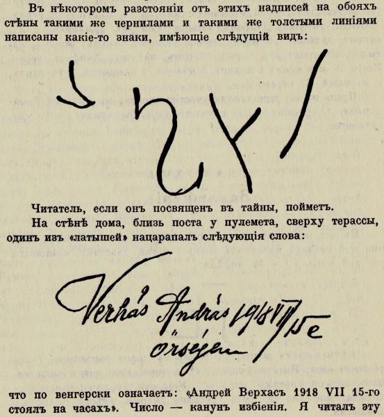 Царь Николай II - Страница 6 3948005_600