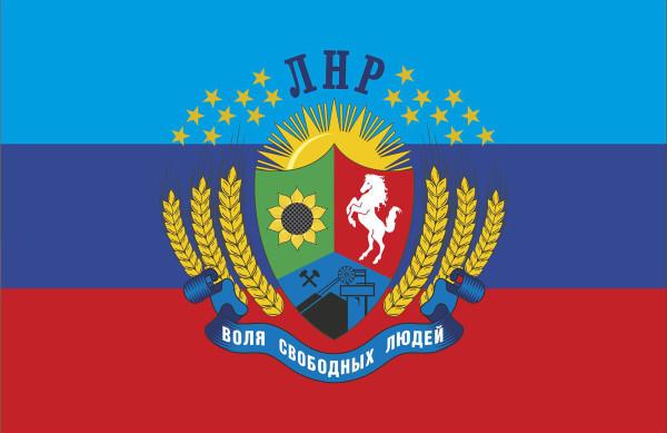 5. ЛНР