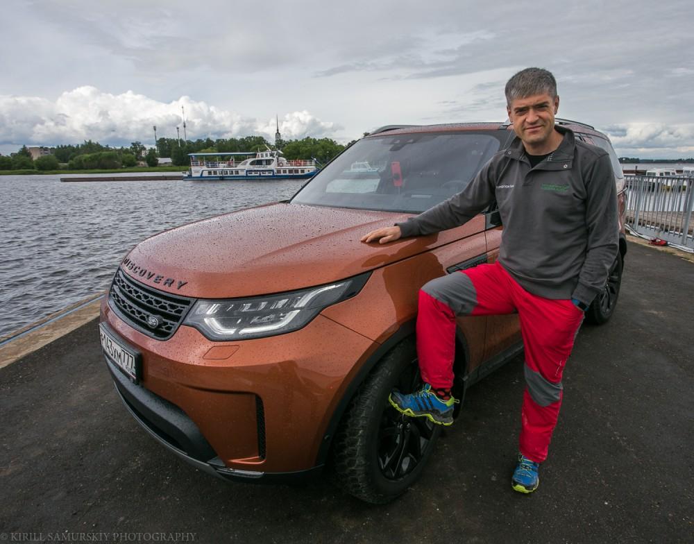 Land Rover Dicsovery 5