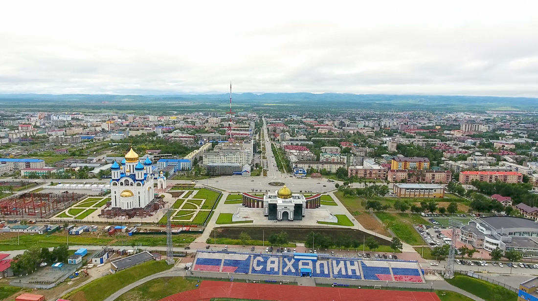 """Южно-Сахалинск — дальневосточный """"мегаполис"""""""