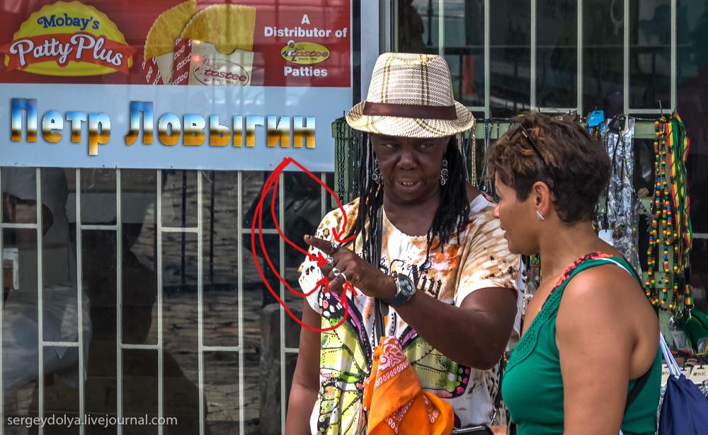 Ямайка секси