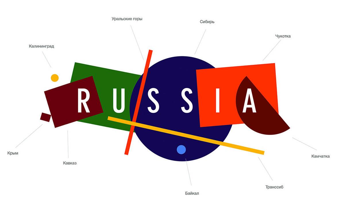 Логотип России: две палочки на синей тарелке с недоеденным голубым роллом
