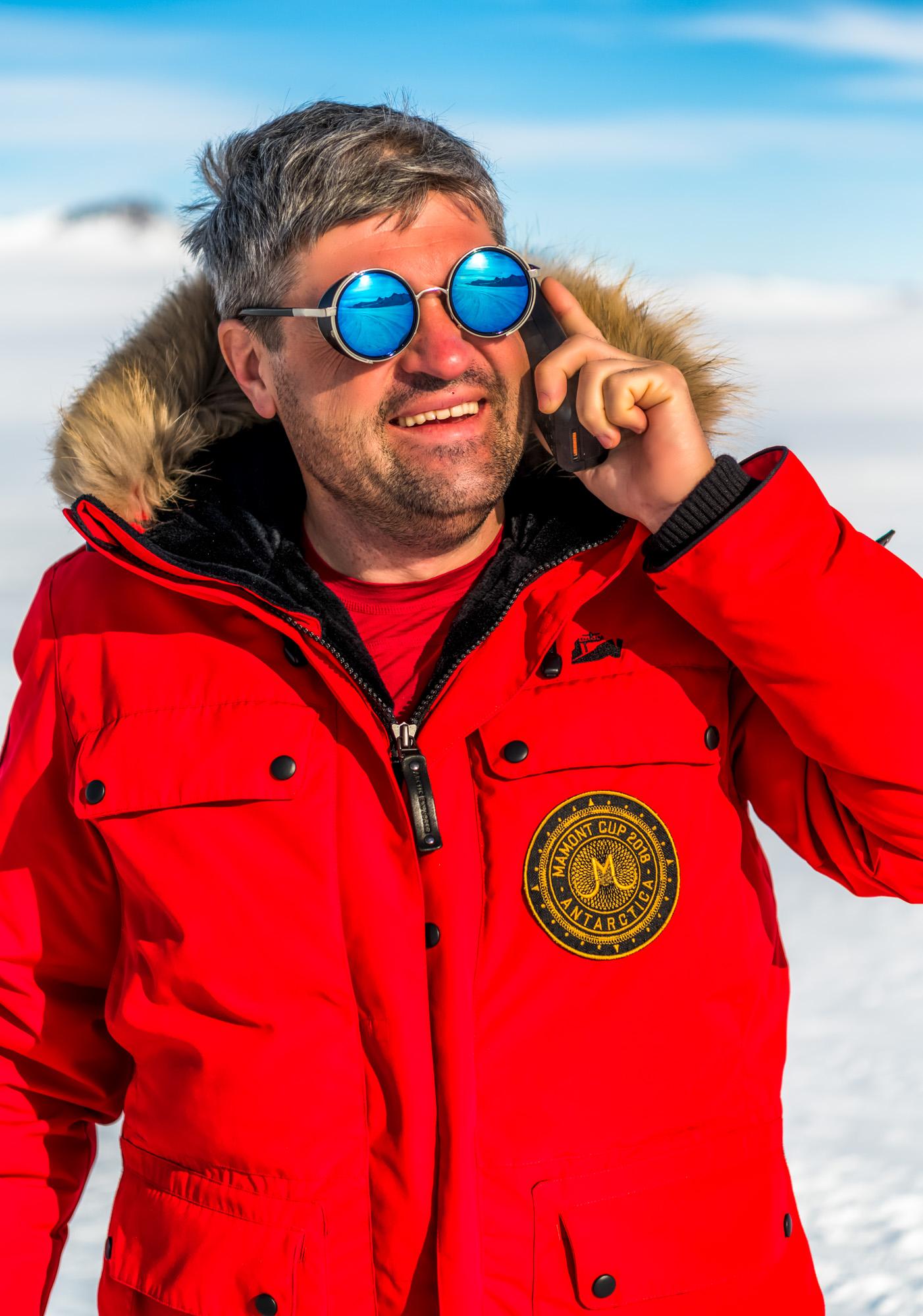 Связь в Антарктиде