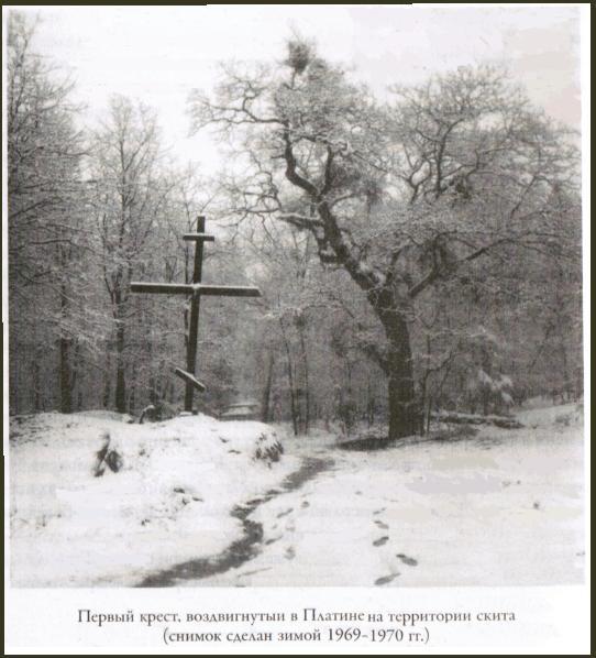 Крест о Германа 2