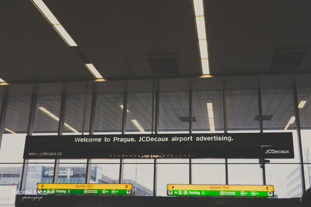 Аэропорт в городе Прага