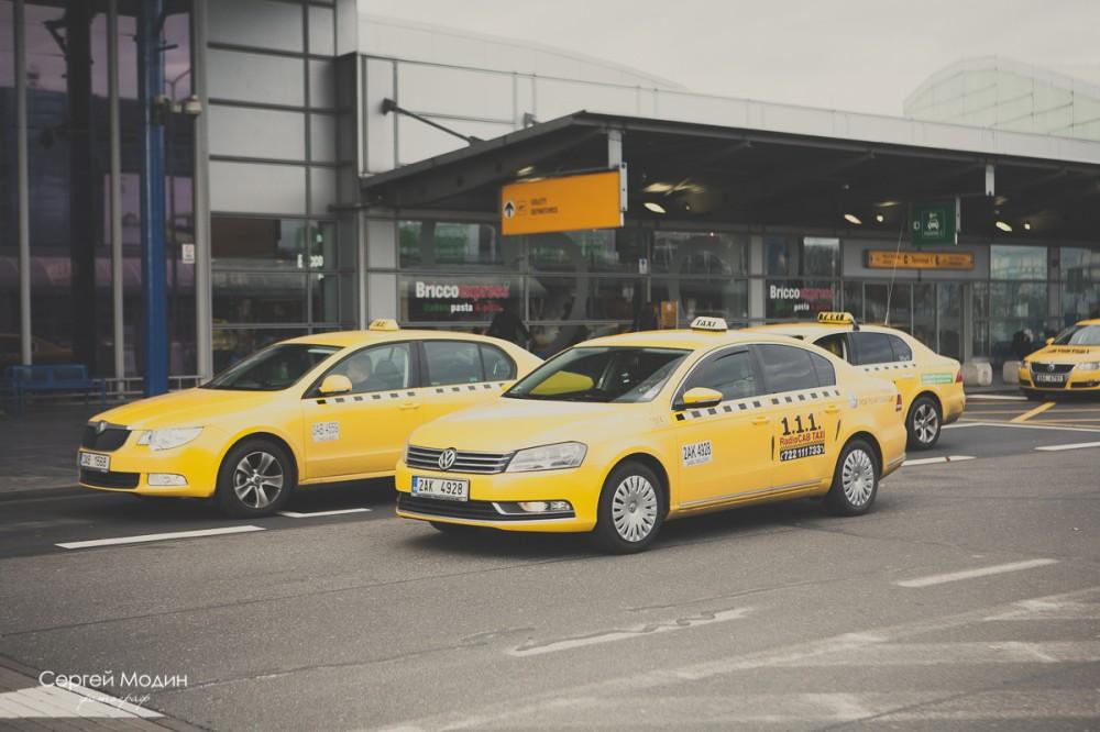 Такси в Аэропорту Прагу