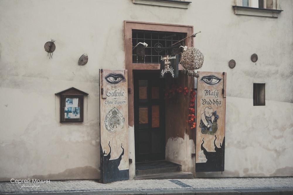 магазинчик в Праге