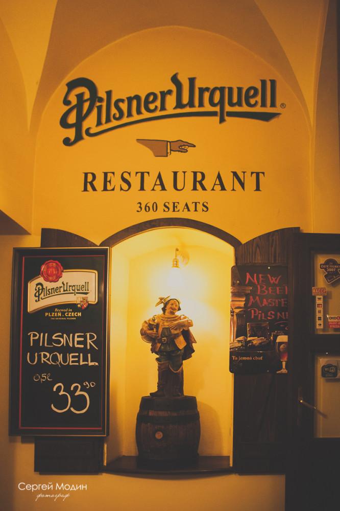 Рекламная вывеска ресторана в Праге